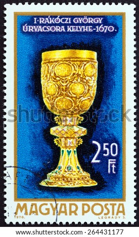 """HUNGARY - CIRCA 1970: A stamp printed in Hungary from the """"Goldsmith Art """" issue shows Communion cup of G.I. Rakoczi, 1670, circa 1970.  - stock photo"""