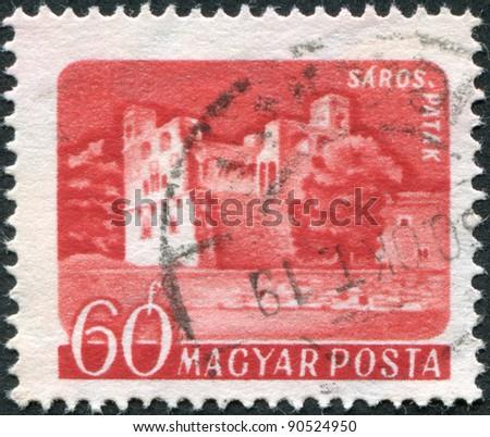 HUNGARY - CIRCA 1960: A stamp printed in Hungary, is depicted the castle Transylvanian princes Rakoczy in Saros-Patak, circa 1960 - stock photo