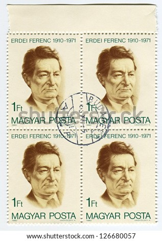 HUNGARY - CIRCA 1980: Postage stamps printed in Hungary dedicated to Ferenc Erdei (1910-1971), Hungarian politician, circa 1980. - stock photo