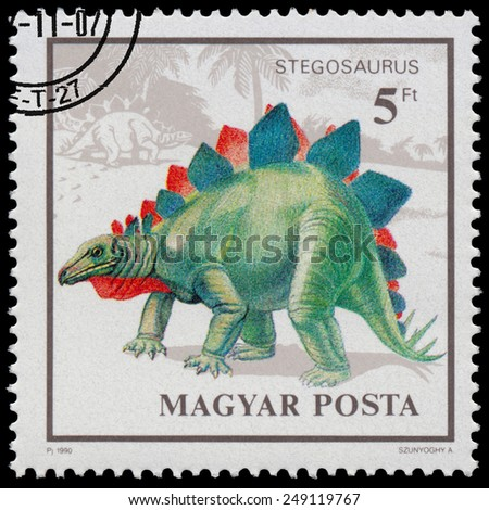 """HUNGARY - CIRCA 1990: Stamp printed in Hungary from the """"Prehistoric Animals """" issue shows Stegosaurus, circa 1990. - stock photo"""