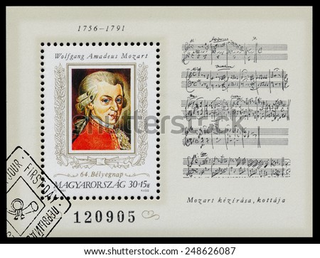 HUNGARY - CIRCA 1991: Stamp printed in Hungary shows portrait, The 200th Anniversary of the Death of Wolfgang Amadeus Mozart, 1756-1791, circa 1991. - stock photo
