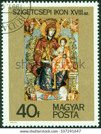 HUNGARY - CIRCA 1975: The postal stamp printed in HUNGARY shows image of the Szigetcsep Icon, series, circa 1975 - stock photo