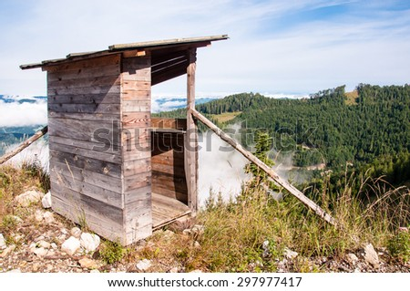 hunting stand on a mountain range - stock photo