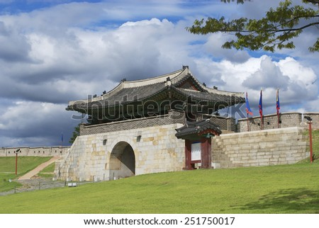 Hwaseong fortress (Brilliant Fortress) exterior in Suwon, South Korea. Built in the late 18th century, UNESCO World Heritage Site. - stock photo