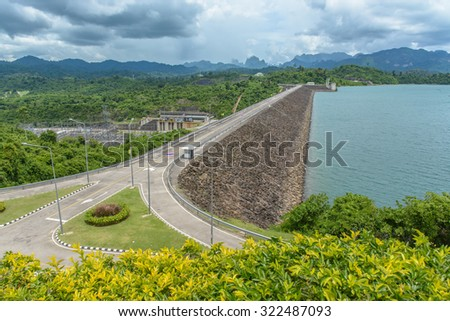 Hydroelectric power station on Cheow Lan Dam (Ratchaprapha Dam) in Thailand - stock photo