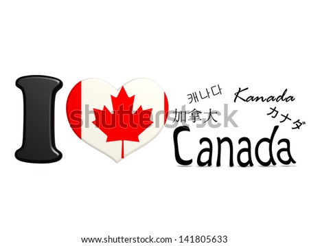 I love Canada - stock photo