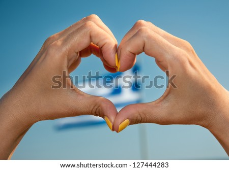 I love Greece heart gesture with Greek flag in the background - stock photo