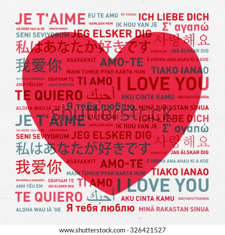 I love you message translated in different world languages - vintage card - stock photo