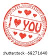 i love you rubber stamp - stock photo