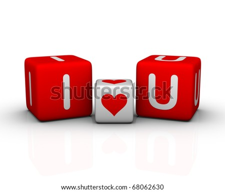I love you (valentines day symbol) - stock photo
