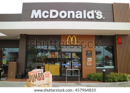I-MobileStadium ,Buriam Province, Thailand - June15, 2016 : McDonald's Corporation is the world's largest chain of hamburger fast food restaurants. - stock photo