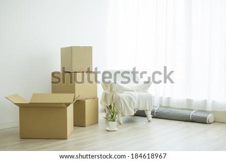 I work on moving - stock photo