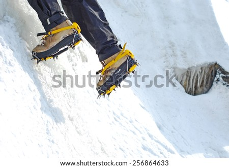 Ice climbing an attractive route - stock photo