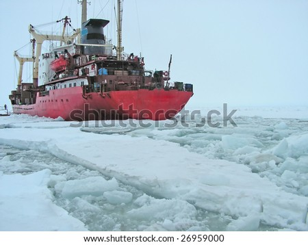icebreaker - stock photo
