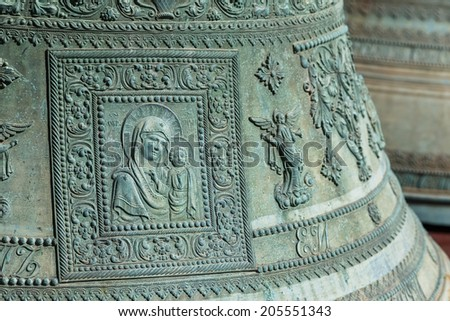 Icon decorated large bronze bell in Skete of Aghios Andreas in Holy Mount Athos in Greece - stock photo