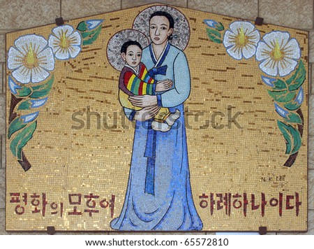 Icon of Madonna. Gift from Korea to Basilica of the Annunciation - stock photo