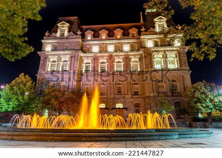 Illuminated fountains outside Montreal City Hall - stock photo