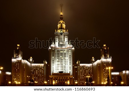 illuminated main building of Moscow State University - stock photo
