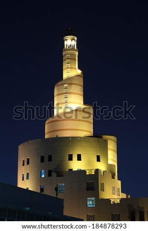Illuminated minaret of the Islamic Centre Fanar in Doha, Qatar, Middle East - stock photo