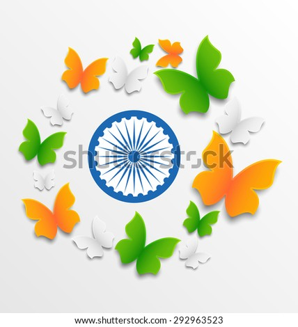 Illustration Butterflies in Traditional Tricolor of Indian Flag and Ashoka Wheel for Independence Day - raster - stock photo