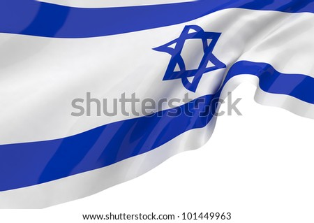 Illustration flags of Israel - stock photo