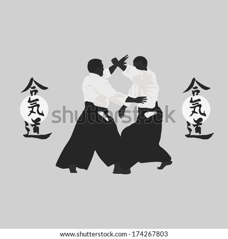 illustration, men are engaged in aikido on a light background - stock photo