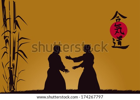 illustration, men are occupied with aikido against a dark background - stock photo