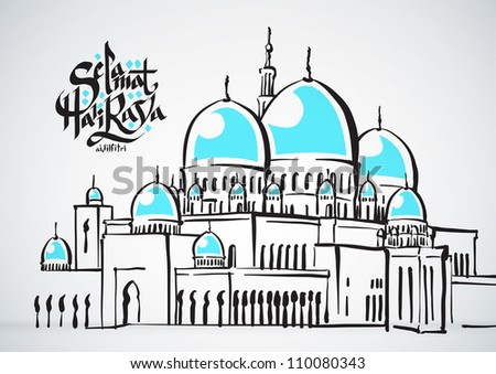 Illustration of Mosque Translation of Malay Text: Peaceful Celebration of Eid ul-Fitr, The Muslim Festival that Marks The End of Ramadan - stock photo