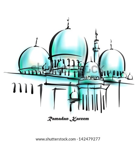 Illustration of Mosque. Translation: Ramadan Kareen - May Generosity Bless You During The Holy Month - stock photo