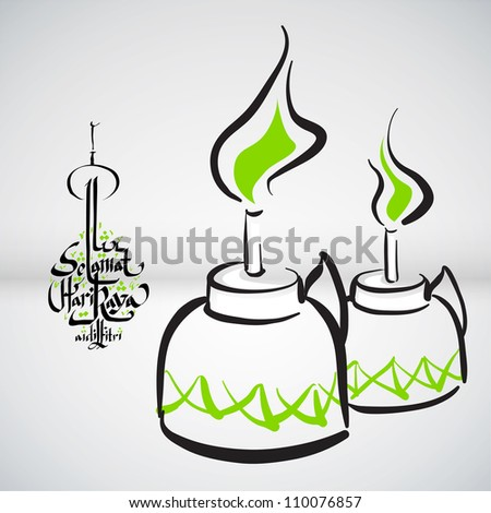 Illustration of Muslim Oil Lamp - Pelita Translation: Peaceful Celebration of Eid ul-Fitr, The Muslim Festival that Marks The End of Ramadan. - stock photo