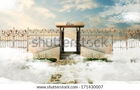 illustration of the heaven gate - stock photo