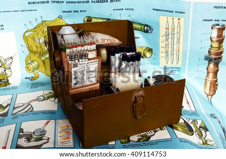 ILLUSTRATIVE EDITIRIAL.Vintage Soviet military test of dander agents in the air set..Relic of Cold War. At April 19,2016 in Kiev, Ukraine - stock photo