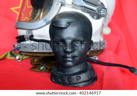 ILLUSTRATIVE EDITORIAL.Vintage Soviet table size metal sculpture of Yuri Gagarin.First man in Space.At April 6,2016 in Kiev, Ukraine - stock photo