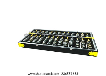 image of a Chinese abacus, calculating, finance,  - stock photo