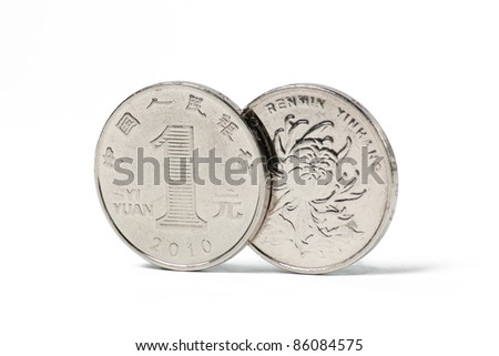 image of a chinese one yuan coin isolated with white - stock photo