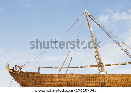 Image of a handmade Dhau ship in Oman - stock photo