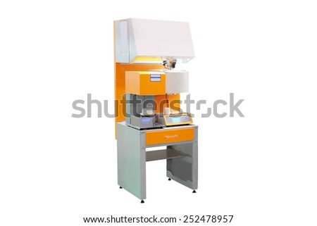 image of a modern  lab - stock photo