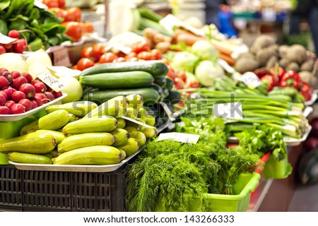 Image of colourful vegetable display at supermarket - stock photo