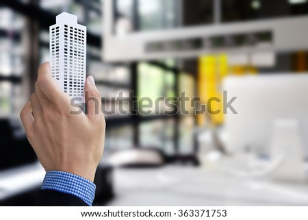image of start up company concept - stock photo