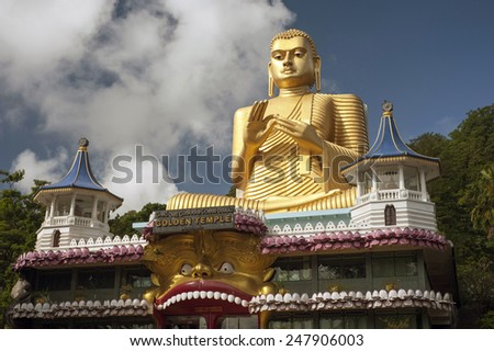 Image of UNESCO's World Heritage site, the Golden Temple at Dambulla, Sri Lanka - stock photo