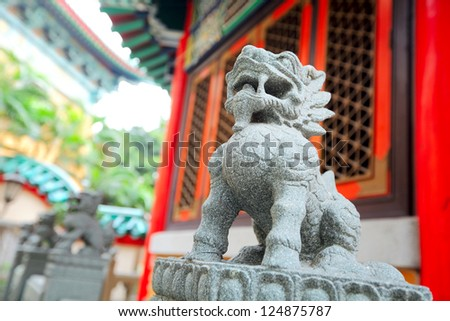 Imperial Lion Statue - stock photo