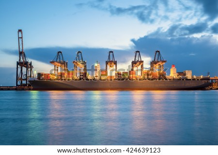 Import, Export, Logistics concept - Rotterdam container cargo terminal,one of the busiest Import, Export, Logistics ports in the world, Netherlands. Rotterdam is a city in South Netherlands - stock photo