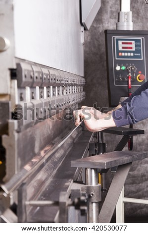 in metal workshop - bender - stock photo