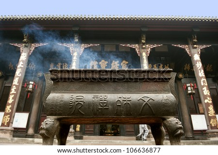 incense altar in buddhist temple - stock photo