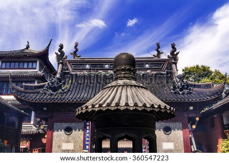 Incense Burner Taoist City God Temple Yueyuan Shanghai China Most famous Taoist temple in Shanghai - stock photo