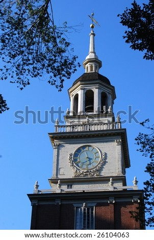Independence Hall - stock photo