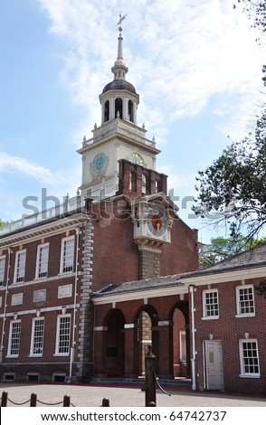 Independence Hall Bell Tower of Independence Hall in Philadelphia - stock photo