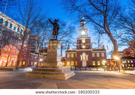 Independence Hall National Historic Park Philadelphia at twilight - stock photo