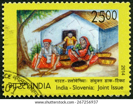 INDIA - CIRCA 2014: A stamp printed in India dedicate Universal Children's Day, 25th anniversary of the Convention on the Rights of the Child, Joint issue India - Slovenia, circa 2014 - stock photo
