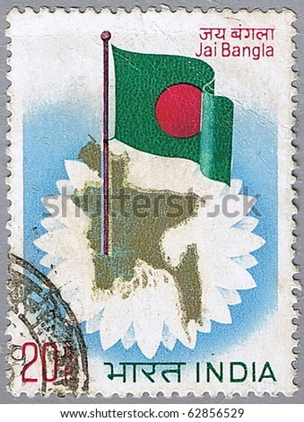 INDIA - CIRCA 1973: A stamp printed in India shows a flower, flag and map, circa 1973 - stock photo